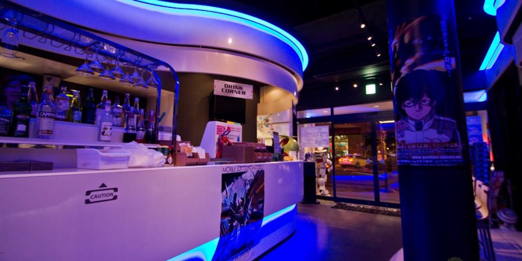 bar-japon.jpg